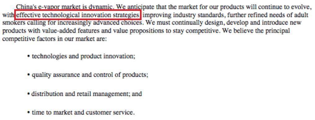 占有巨大市场份额的雾芯科技 现在可能是一个买入良机