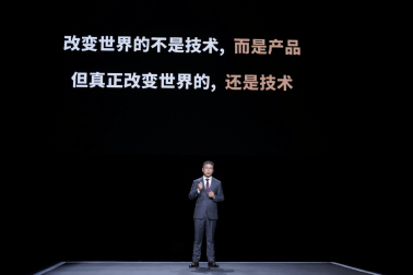 领先的技术,领先的产品,科大讯飞发布了新一代智能办公书籍