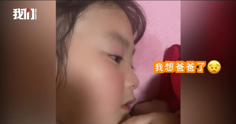 春节后爸爸离家返工,女儿晚上哭着说了一句话,令人心碎