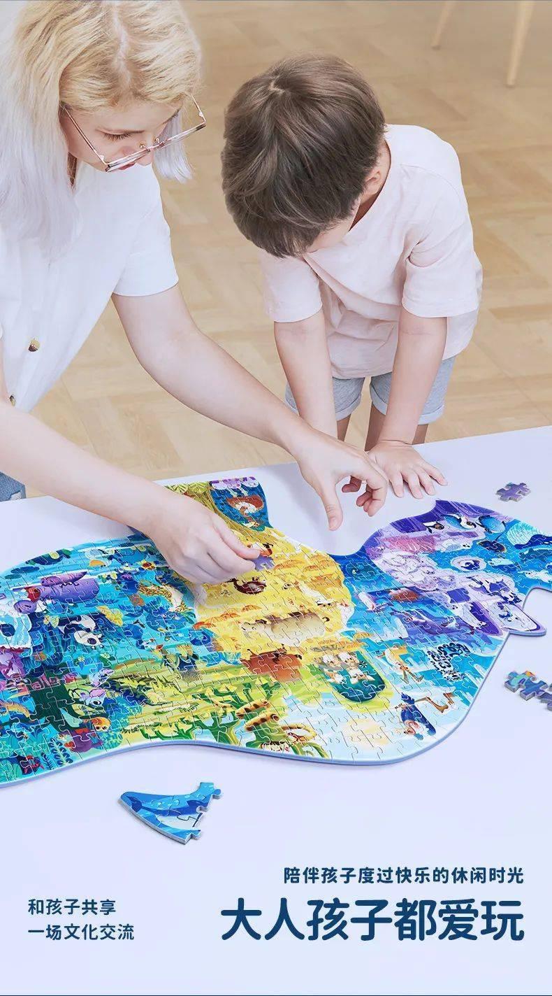 好物丨堪称艺术品的TOI动物拼图,让孩子动手动脑学知识!