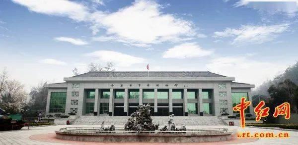 鄂豫皖红色经典景区系列之——金寨县革命博物馆讲解词(组图)
