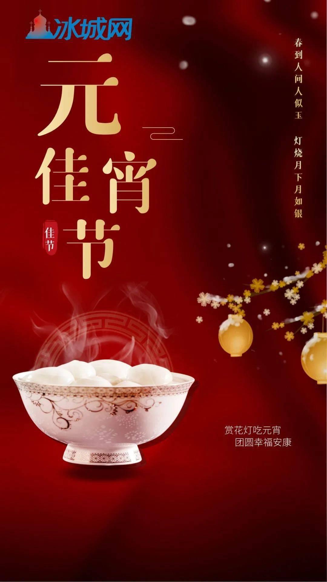 元宵节期间,哈尔滨的食堂会恢复,你的餐桌会更安全!