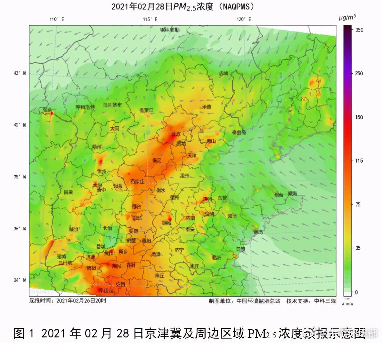 生态环境部:未来3天,华北中南部和华南北部可能出现中度污染