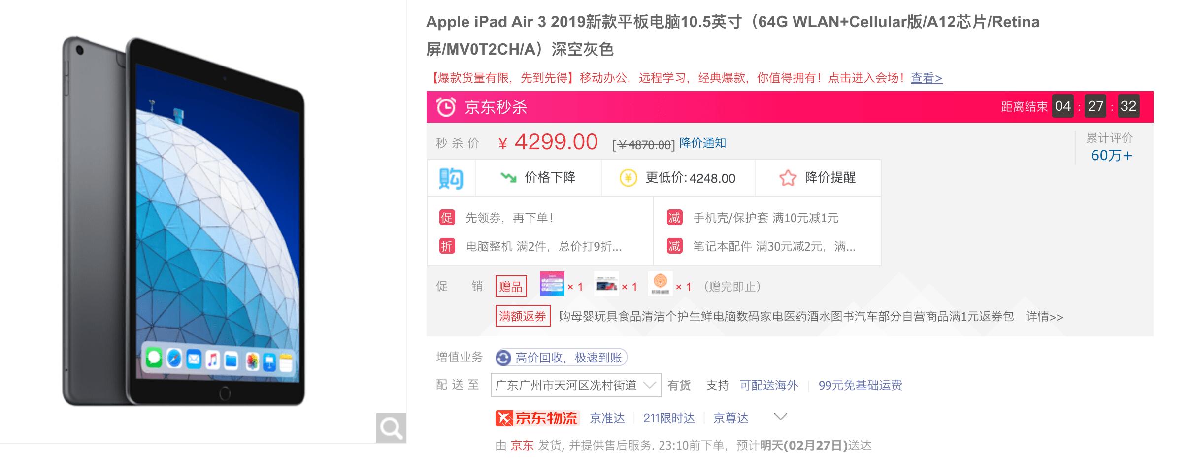 苹果官翻产品到底有多少坑?售后缩水还不是全部