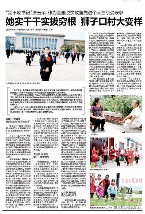 河南新蔡县杨姓有多少人口_河南新蔡县近期规划图