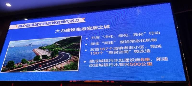 连云港十四五GDP目标_惠州 十四五 目标 GDP突破6000亿