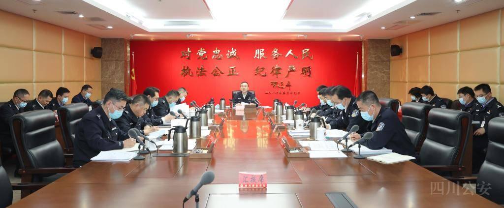 省公安厅党委(扩大)会议传达学习中央、省委农村工作会议精神