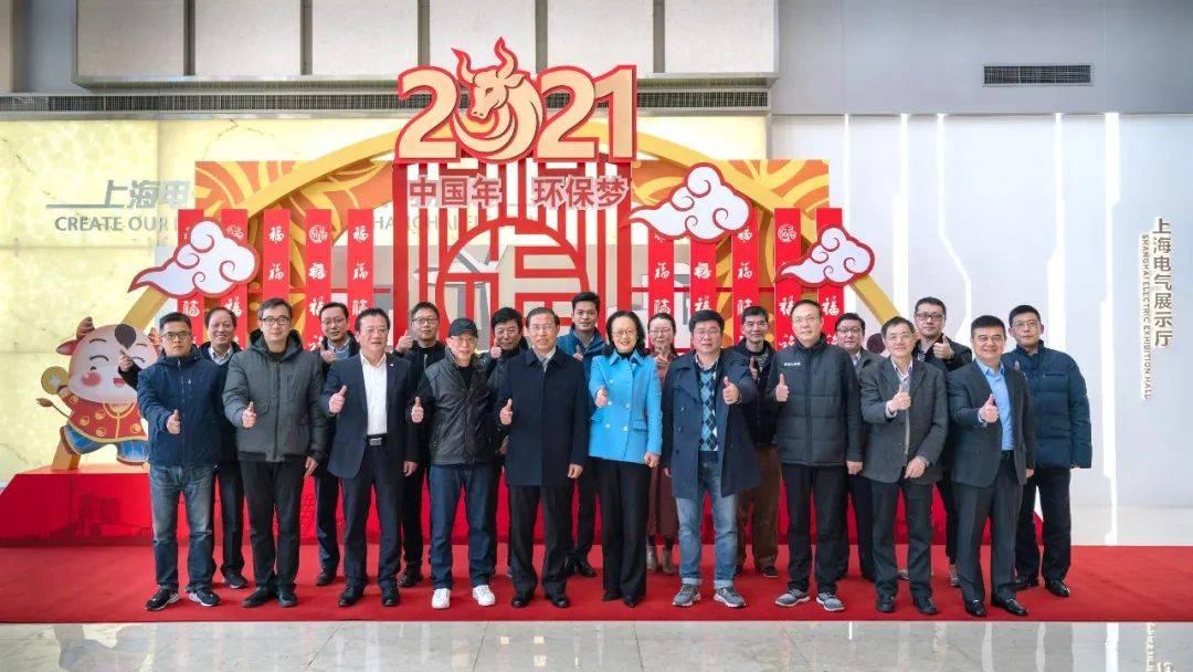 上海市职工摄影专业委员会第四次主任会议召开