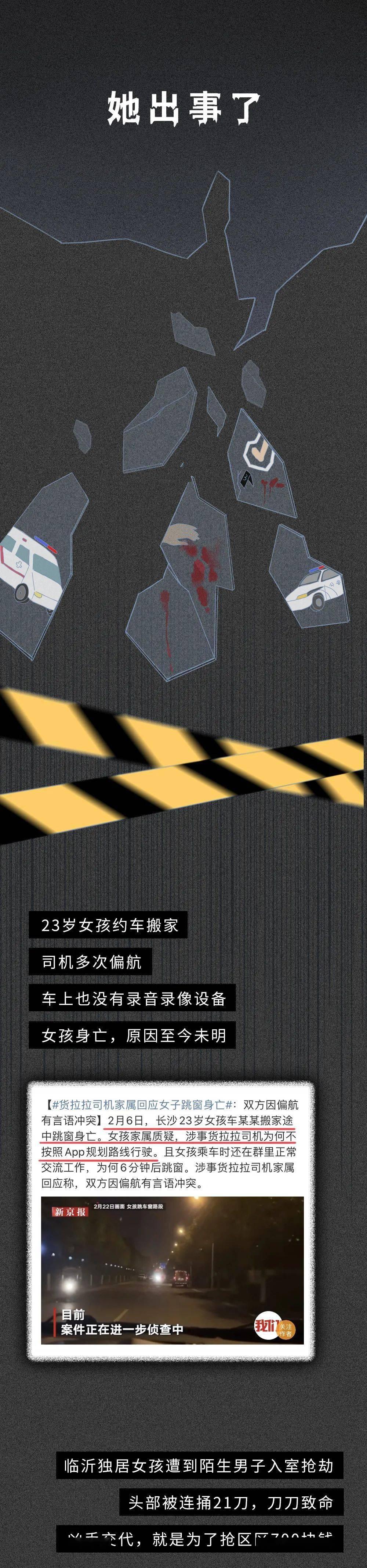 拉菲8登录注册-首页【1.1.9】