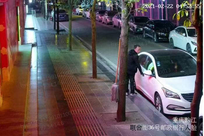 男子拉车门盗窃 綦江警方一路追踪捉拿归案
