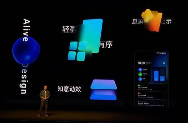 魅族Flyme 9发布:界面/动画/隐私大升级、首发小窗模式3.0的照片 - 3