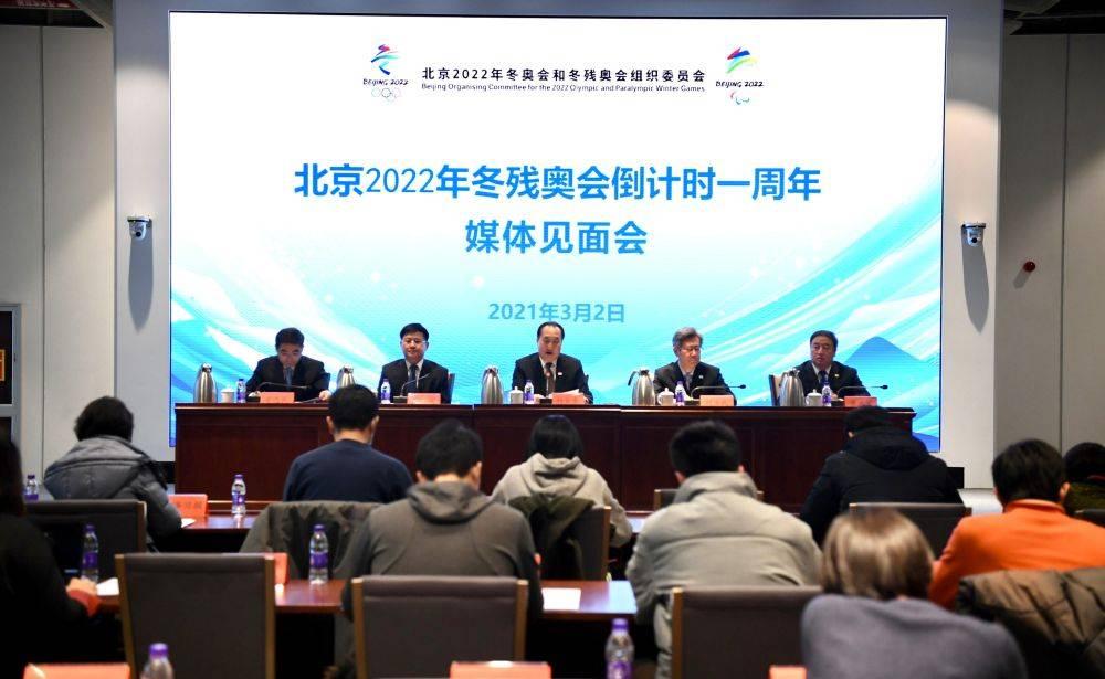 北京冬残奥会倒计时一周年:以运动员为中心,体现包容性