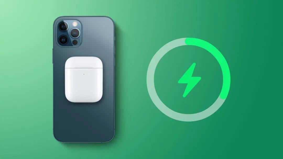 iPhone 无线充电宝新功能,反向充电