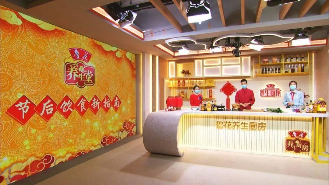 【养生厨房】今日菜谱——黄金豆泥菜团子+家常凉菜