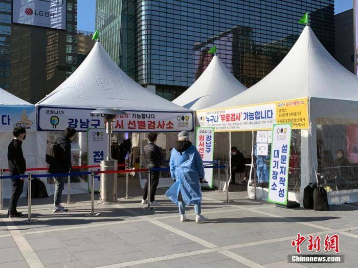 韩国逾15万人接种疫苗 5人接种阿斯利康疫苗后死亡