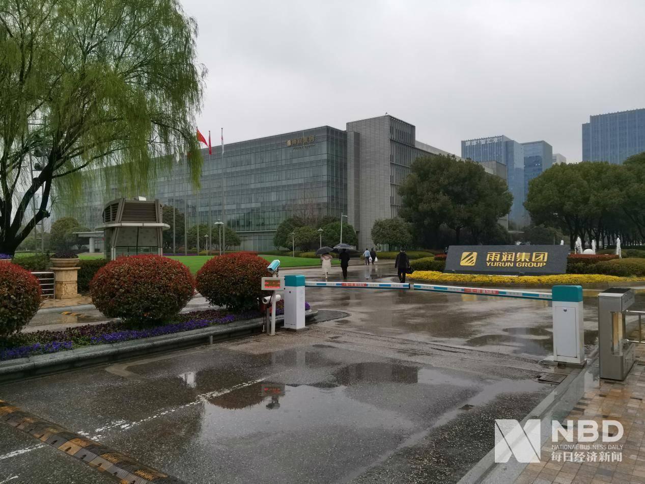 77家企业并入雨润控股重整案 昔日江苏首富祝义财风光不再