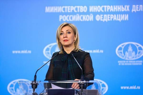 """斯洛伐克外长称俄新冠疫苗是""""政治武器"""" 俄外交部驳斥"""