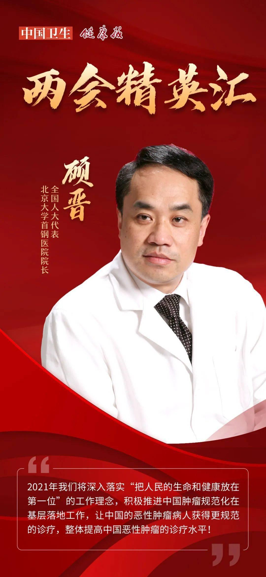 拉菲8娱乐招商-首页【1.1.2】