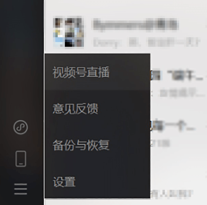 微信Mac再更新:以后咱们能在电脑上刷朋友圈了的照片 - 13