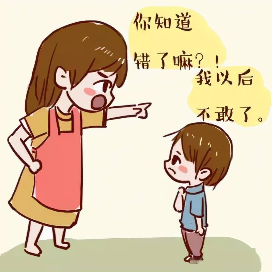 梦见自己犯错误被母亲惩罚是代表什么? 梦见惩罚