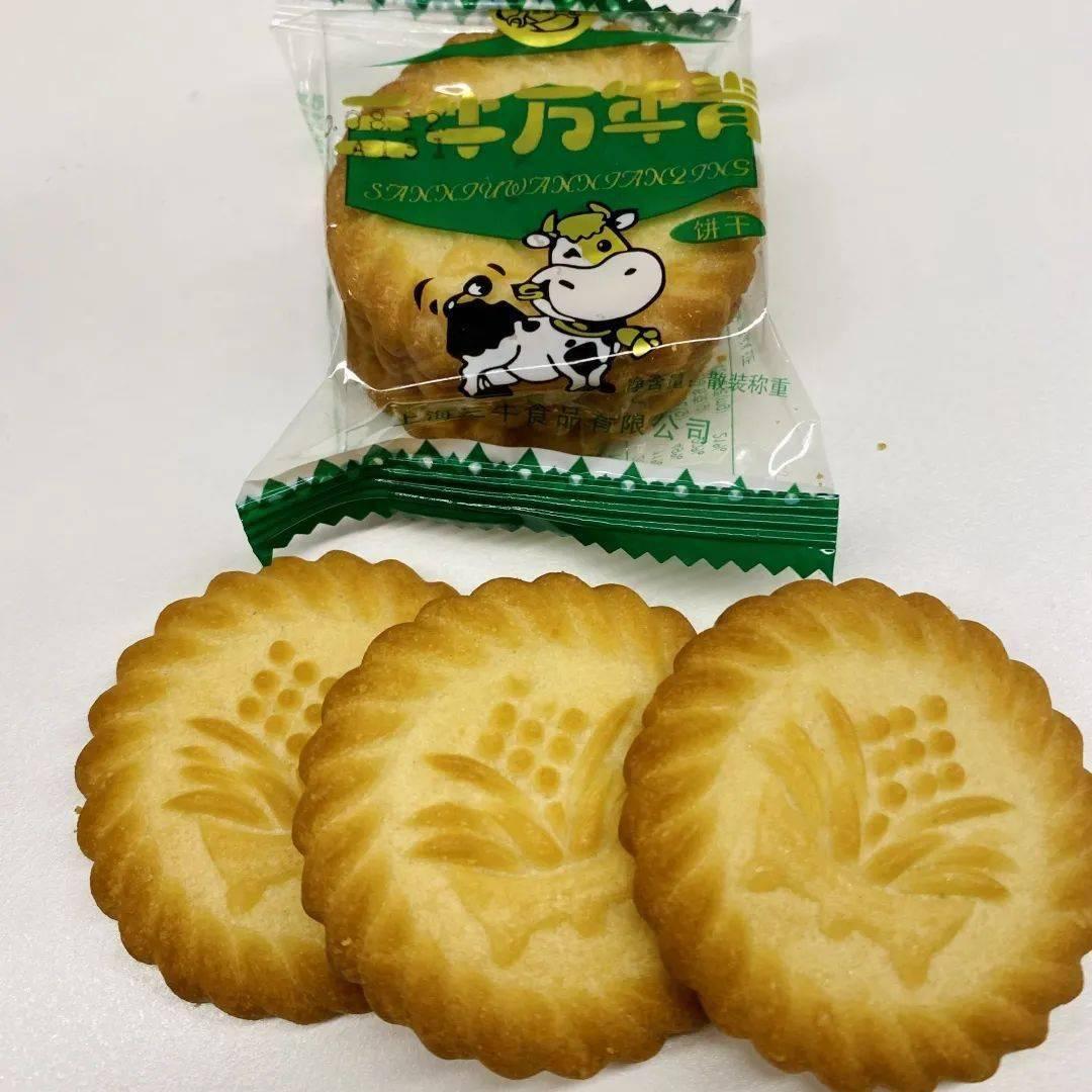 老上海三牛万年青饼干欧冠买球倍率,葱香酥脆,满满一整箱