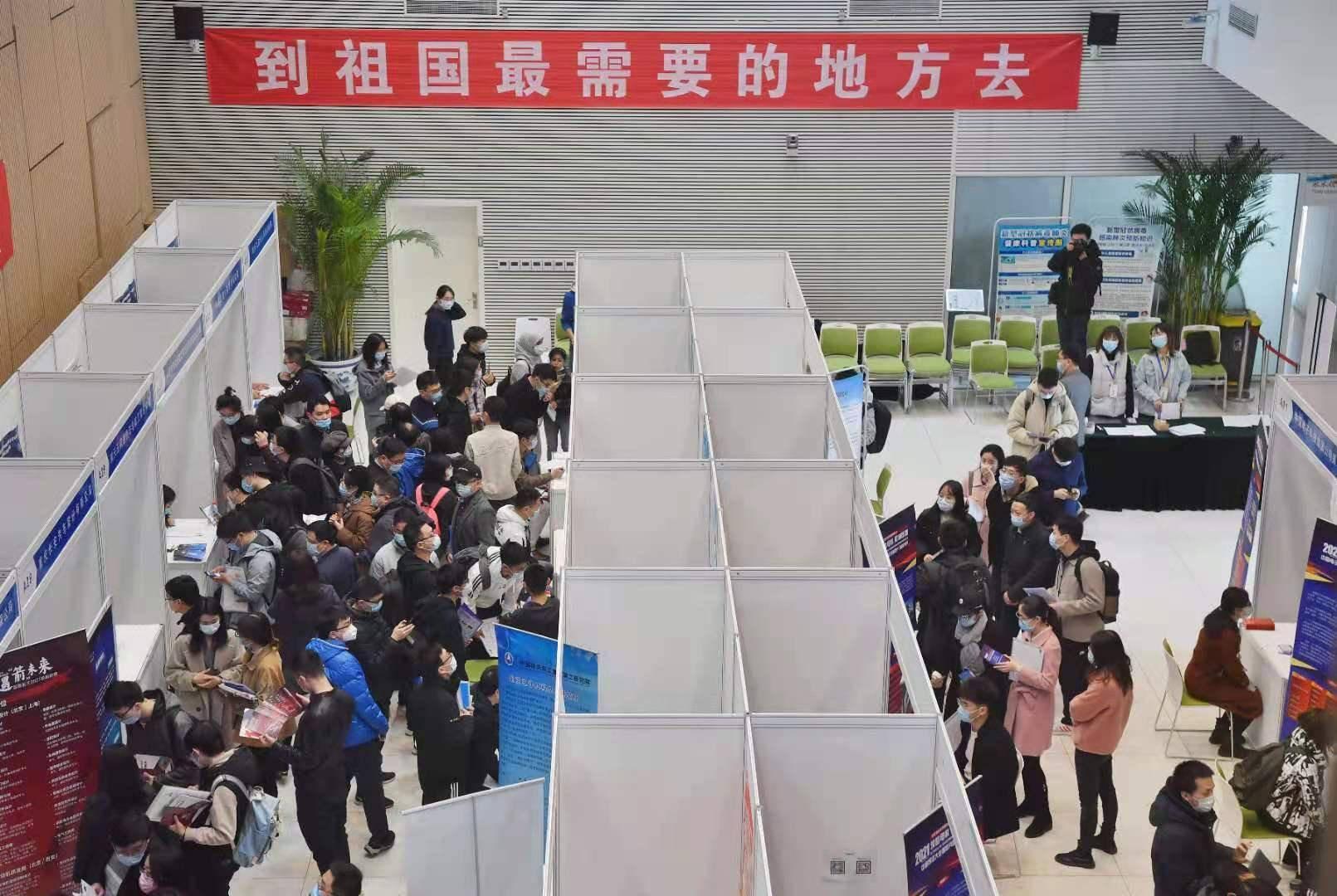 三百余家用人公司、八千余职位清华大学运行本年度最规模性校招