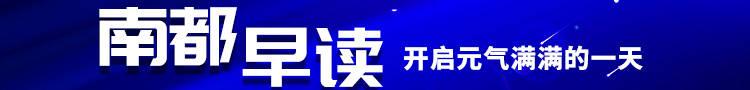 东尚晨读(2021年3月18日)