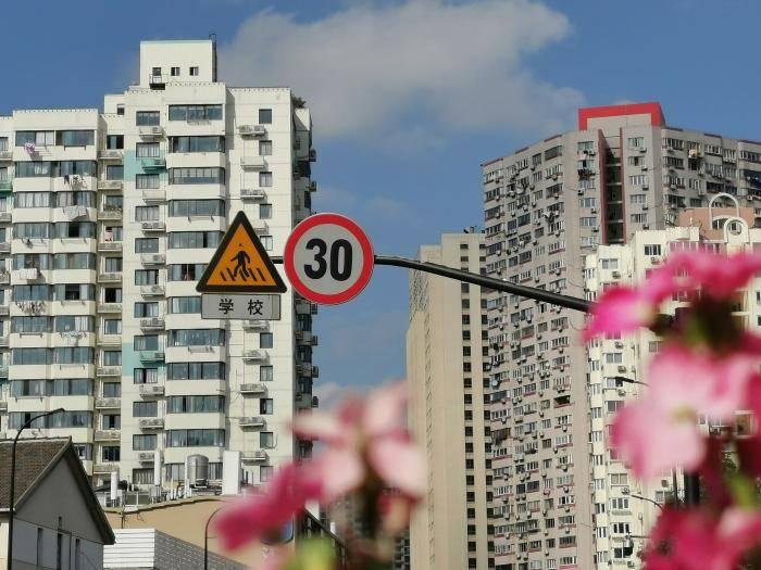 """""""大城市""""调控路径隐现:一线城市密集出手后 二线城市开始""""接棒"""""""