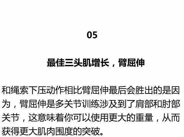 菲娱4注册-首页【1.1.6】