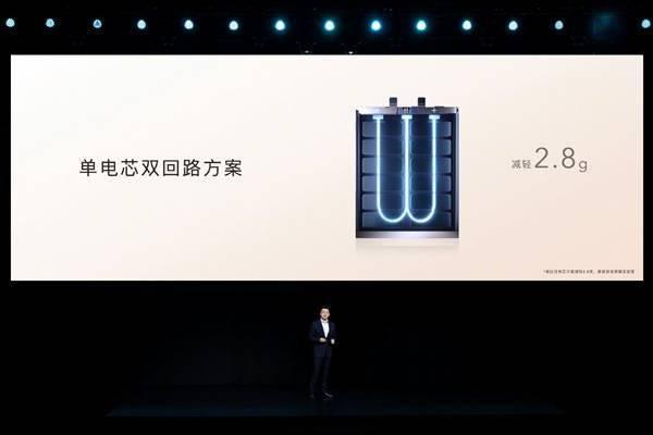 荣耀V40轻奢版正式发布!轻薄超曲机身、2999元起的照片 - 23