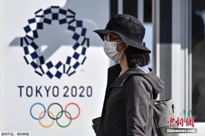 天价APP或搁置 东京奥运无海外观众面临巨额经济损失