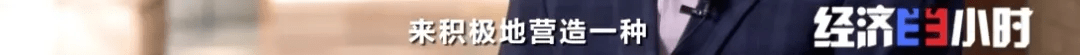 """爆黑料只为""""有偿删帖"""" 网络水军黑手伸向孩子……的照片 - 18"""