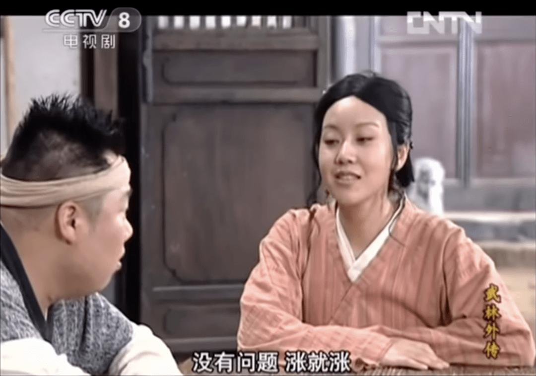 佟湘玉一共扣了员工多少钱
