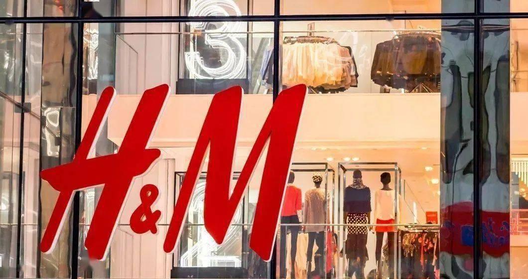【黑马早报】H&M碰瓷新齐发平台疆棉花遭多家电商下架 央