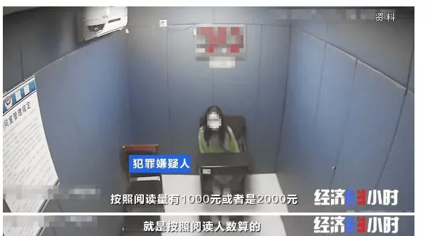 """爆黑料只为""""有偿删帖"""" 网络水军黑手伸向孩子……的照片 - 13"""