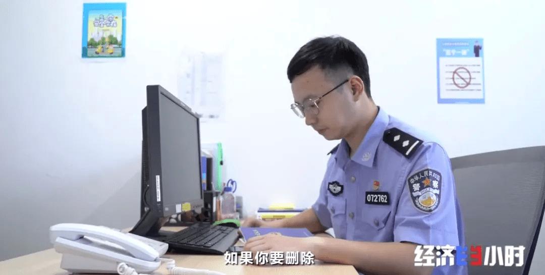 """爆黑料只为""""有偿删帖"""" 网络水军黑手伸向孩子……的照片 - 7"""