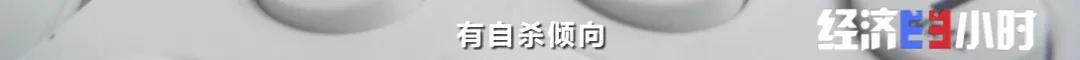"""爆黑料只为""""有偿删帖"""" 网络水军黑手伸向孩子……的照片 - 5"""
