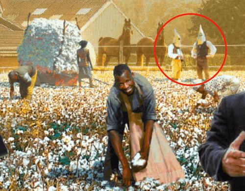 расизм - Ухэ Цилин