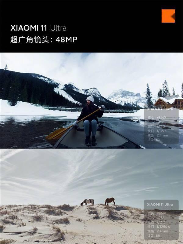 """小米11 Ultra正式发布:前后""""双屏""""、顶配6999元的照片 - 10"""