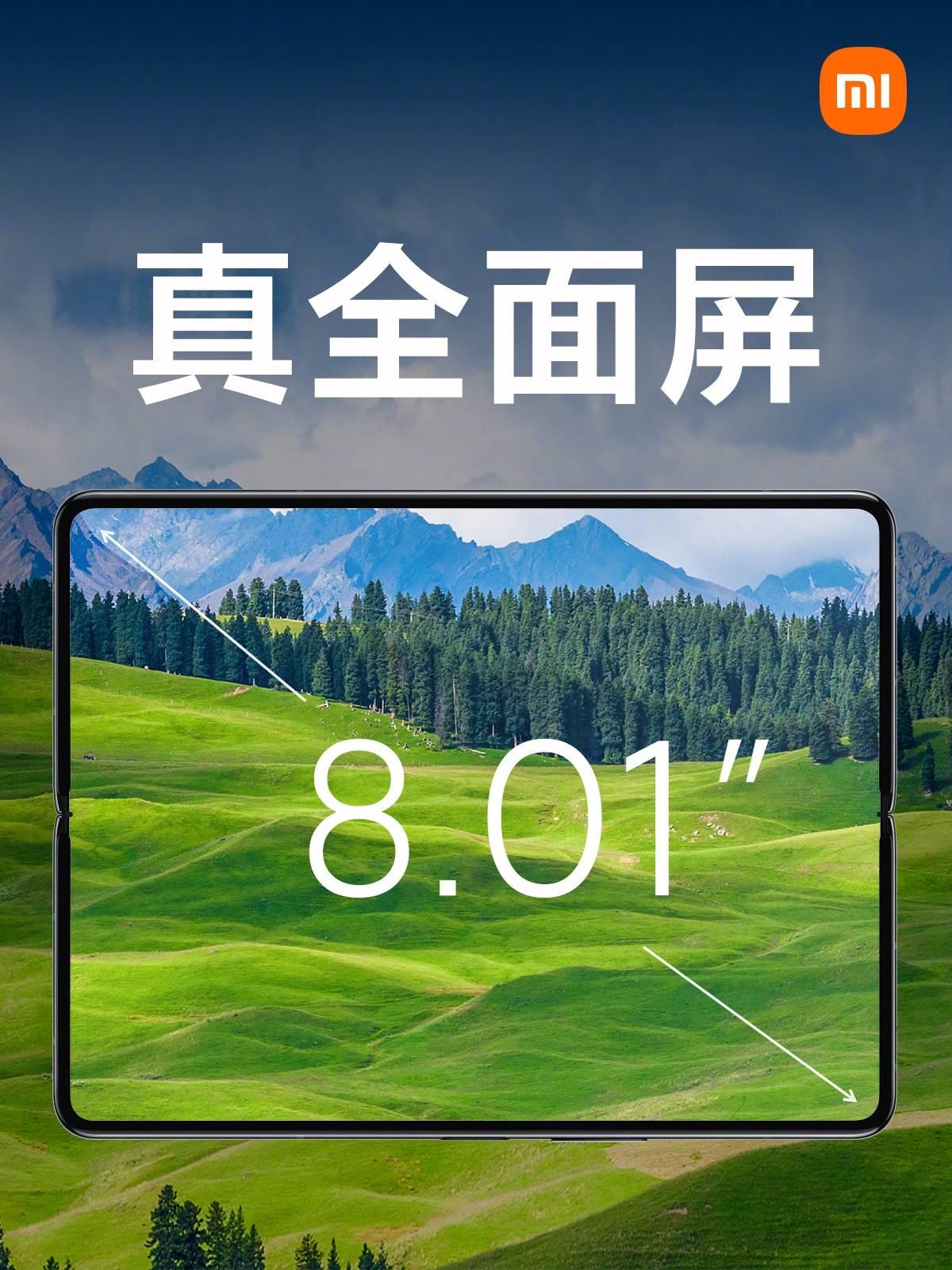 小米MIX FOLD正式发布:100万次极限折叠、9999元起的照片 - 3
