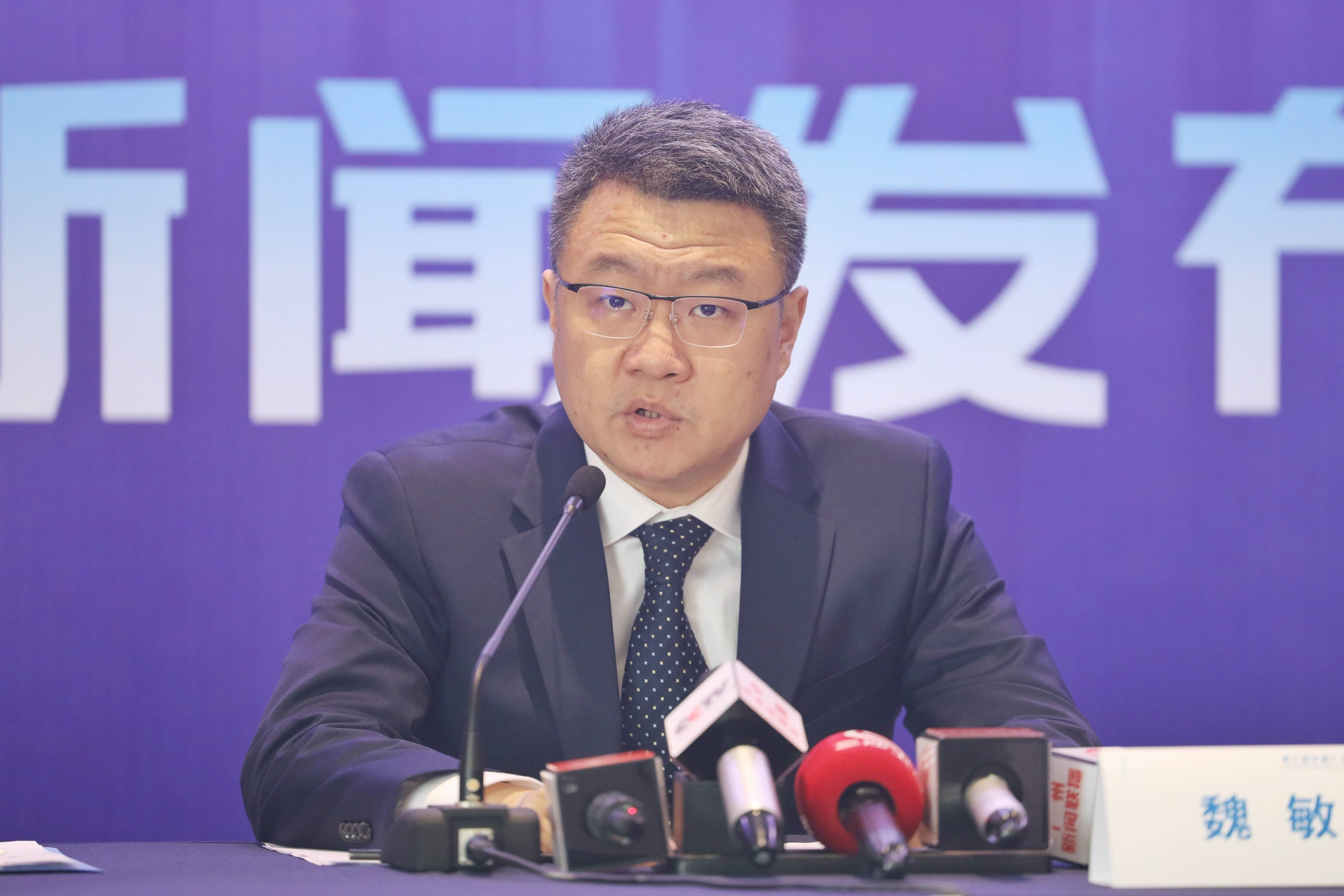 第七届广州国际投资年会签约183个项目,投资超8