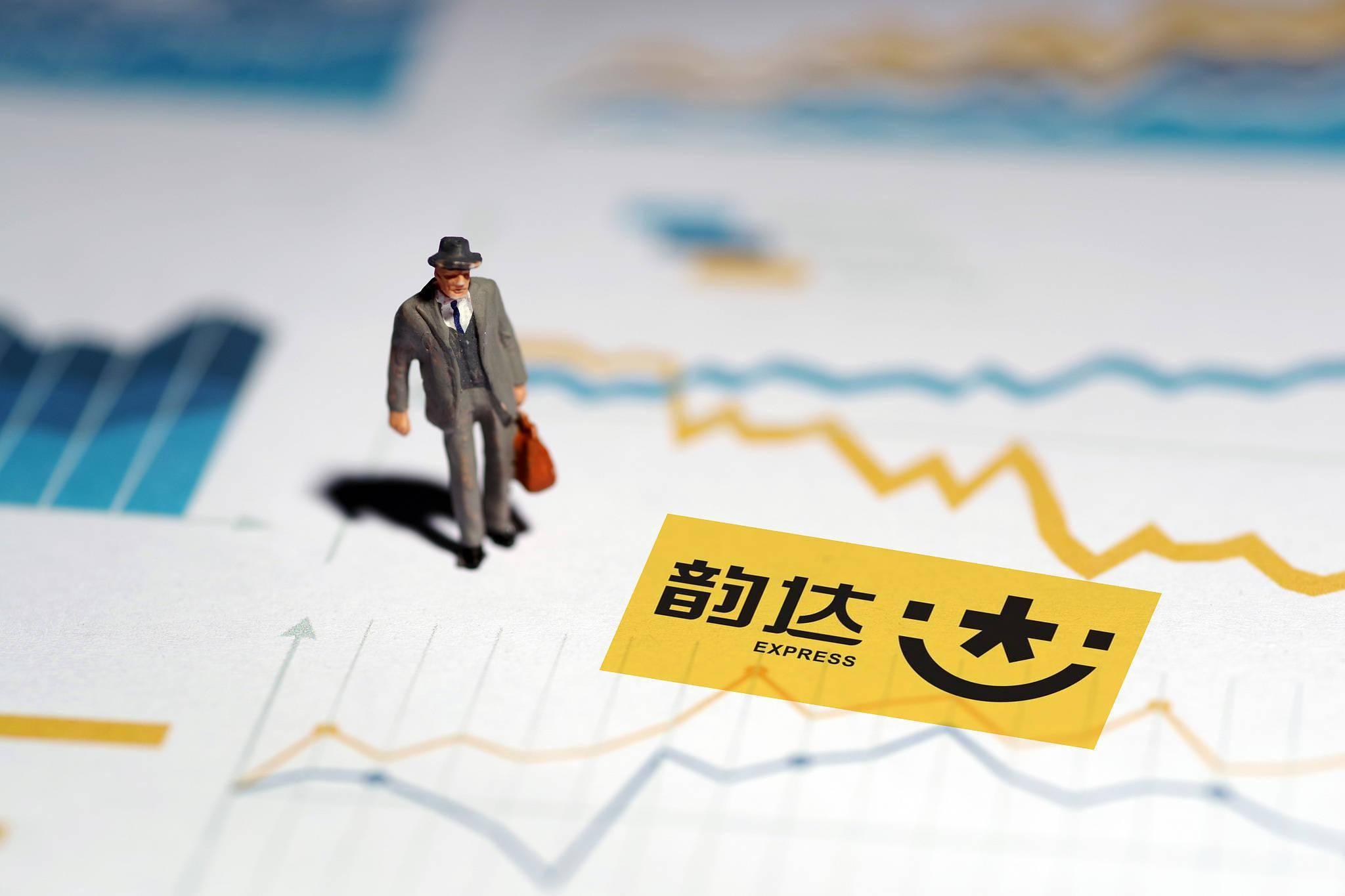 大云股票最后一闪而过,股价创下五年来新低。去年前三个季度的利润接近腰部