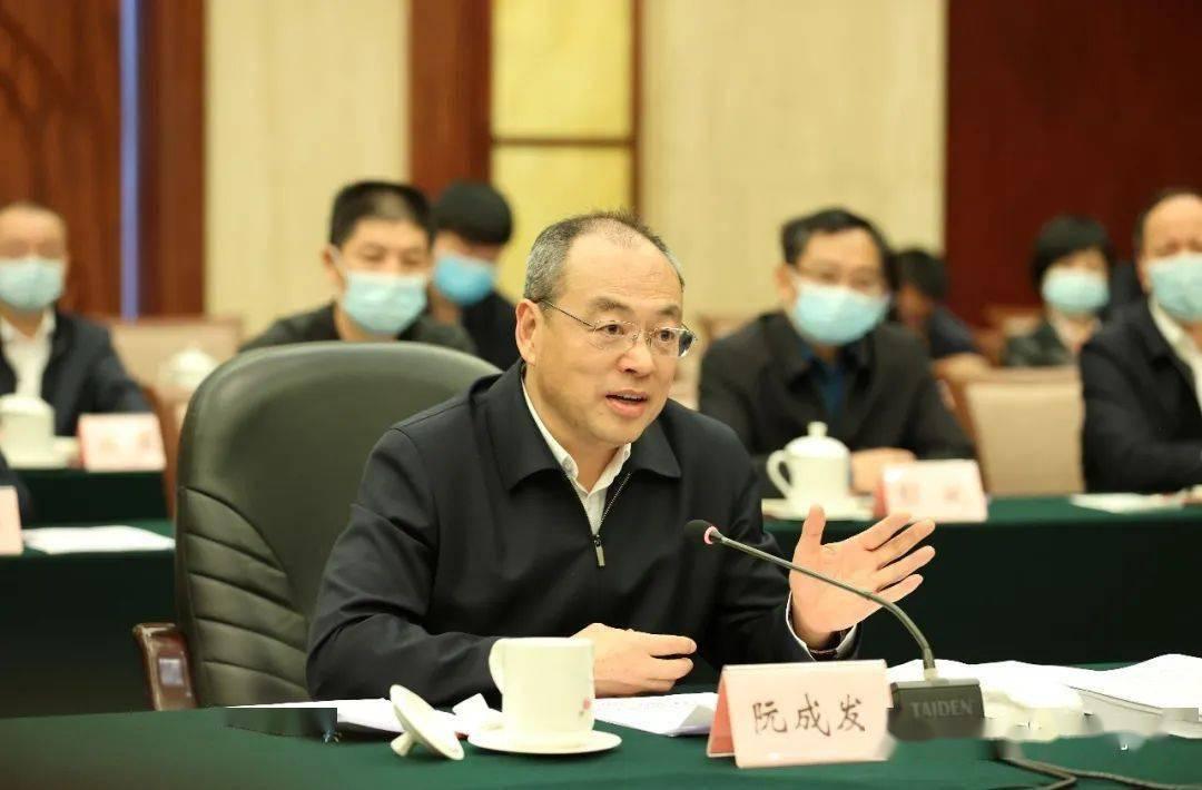 中央督导组驻点督导云南政法队伍教育整顿,杜家毫传达中央精神并讲话,阮成发作表态发言