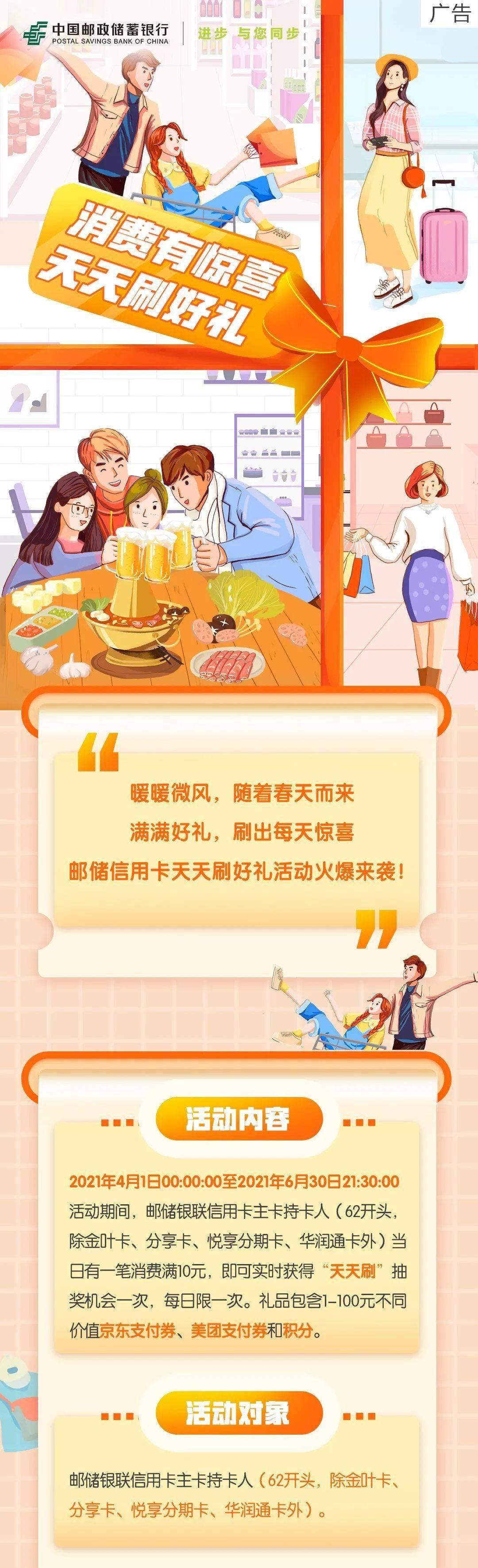 淄博银行发布最新通知:从今天开始!