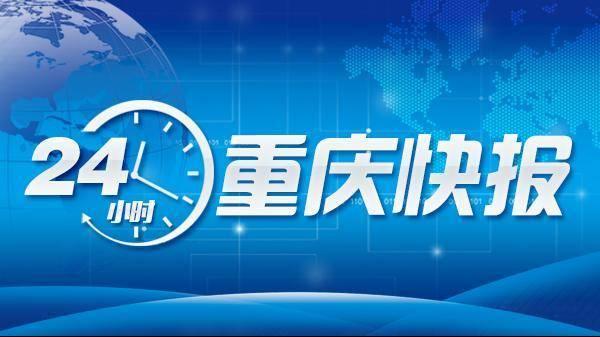 @重庆人,清明祭扫踏青出行提示来了
