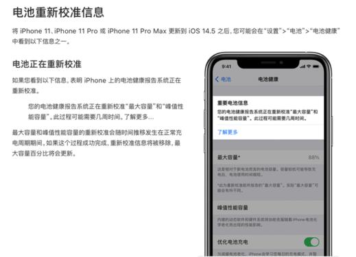 iOS 14.5测试版添加可选语音选项不再默认为女性语音 Siri可变成男的?