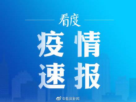 2021年8月进出上海最新规定 上海绿码需要隔离吗 ?