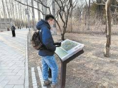 奥森公园引路地形图修补 游人不会再转为