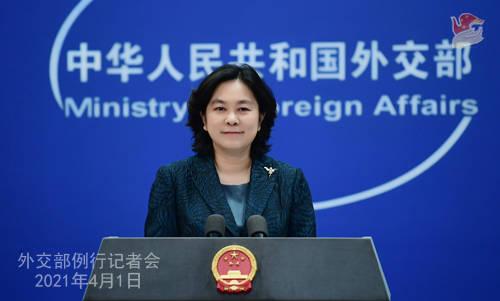 """加拿大部长呼吁五眼联盟国家建""""统一阵线""""抵制中国 华春莹:这种做法不得人心,没什么用"""