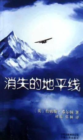 老外眼中的世外桃源 原来就在中国的西南角